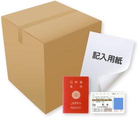 ダンボールにお品物を梱包し、着払いにて当店までお送りください。